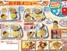 カレー料理専門店 アバシ 那珂川店のおすすめポイント3