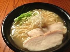 鶏そば(塩ラーメン)