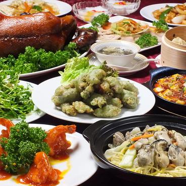 南国亭 大手町店のおすすめ料理1