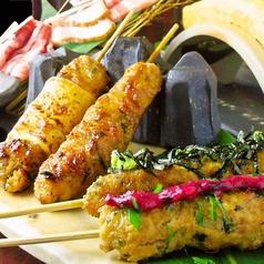 美味彩菜 たんぽぽ 大阪港店のおすすめ料理3