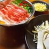 お好み焼き 徳川 広店のおすすめポイント2
