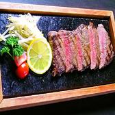 IZAKAYA土火土火 山口湯田店のおすすめ料理2