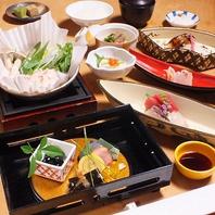 個室空間で愉しむ京都の旬の食材を使用した懐石料理