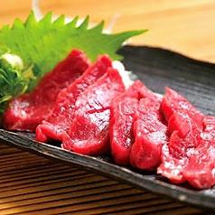 もつ焼 琥羽 北戸田店のおすすめ料理1