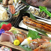 海鮮居酒屋 吉田屋のおすすめ料理3