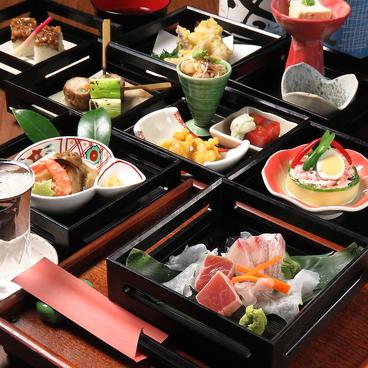 京都 みます屋 おくどはんのおすすめ料理1