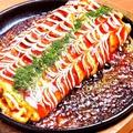 料理メニュー写真博多とんぺい焼き