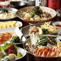 味藏屋 桜木町店のおすすめ料理1