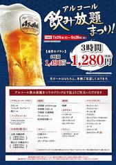 どん亭 前橋岩神店のおすすめ料理2