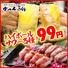 個室 炙り肉寿司 がっちゃんの写真