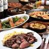 地中海料理 ウラロビー uralobbyのおすすめポイント3