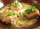 和味のおすすめ料理2