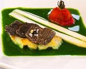 イル・ド・フランスのおすすめ料理2