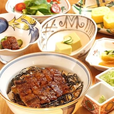 ひつまぶし 名古屋 備長 グランフロント大阪店のおすすめ料理1