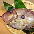 小田原鮮魚!こしょう鯛
