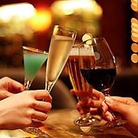 ビール・ワイン・シャンパンなど、豊富な取り揃え★