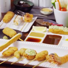 串の坊 六本木ヒルズ店のおすすめ料理1