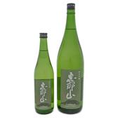 【恵那山】恵那山の伏流水を仕込み水に使用その清らかな水のごとく澄んだ酒