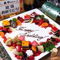 誕生日・送別会に♪メッセージプレートご用意します。