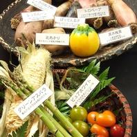 こだわりの産地直送野菜