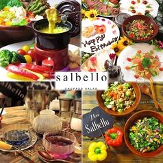 サルベロ Salbelloの写真