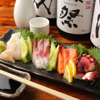 旬な美味しさを楽しめる、毎日仕入れる新鮮旬魚のお造り