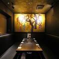 【2階:テーブル個室】海外からのお客様に京都らしい雅なおもてなしを(2~6名様まで※お席は2時間制となります。)