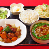 中華料理 唐彩 清水店のおすすめ料理2