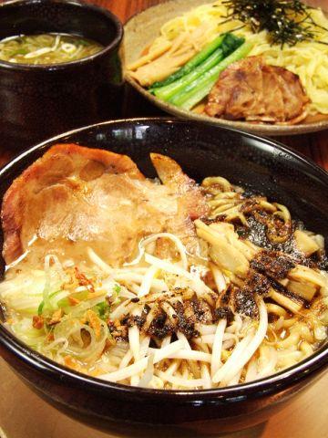 麺屋空海 センター北店