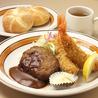 レストラン 椿 新宿サンパークホテルのおすすめポイント1