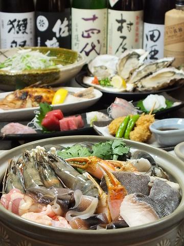 産地直送の鮮度抜群の海鮮料理は絶品!お酒も会話も弾んじゃいます♪