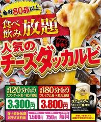 昭和食堂 瑞浪店の写真