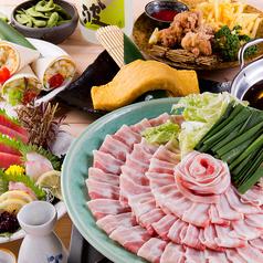 昭和食堂 高畑店のコース写真