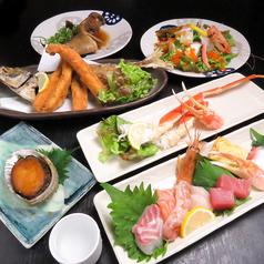 夏樹寿司のおすすめ料理1