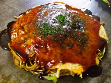六三 春日井店のおすすめ料理1