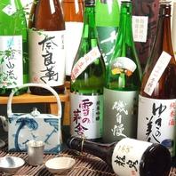 豊富な日本酒を取り揃えております