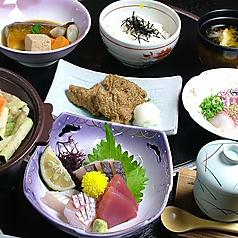 宇和海 一番町店のおすすめ料理1