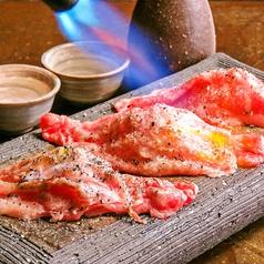 食楽酒房 花蔵 住吉店のおすすめ料理2