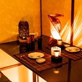 酒と和みと肉と野菜 札幌すすきの店の雰囲気3