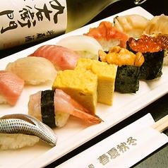 ぶっちぎり鮨 春夏秋冬のおすすめ料理1