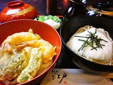 生そば江戸 芦屋店のおすすめ料理1