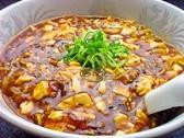 中華料理 ちゅー 東店のおすすめ料理2