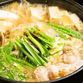 地鶏串焼 たけぐし 蕨店のおすすめ料理3