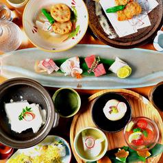 ナナツボシ 錦店のおすすめ料理1
