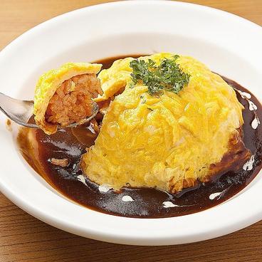 レストランカフェ haco. ハコ 朝生田店のおすすめ料理1