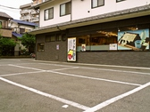 増田屋 西鶴間店の雰囲気3