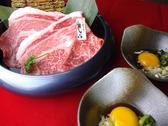焼肉 kaiのおすすめ料理2
