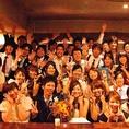 結婚式2次会等各種貸切大歓迎★最大60名様!