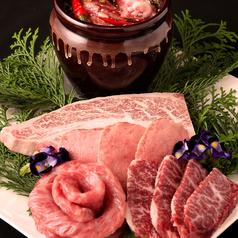 料理メニュー写真特上牛肉 5点盛合せ