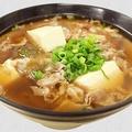 料理メニュー写真大阪ではお馴染み 肉吸い 豆腐入り